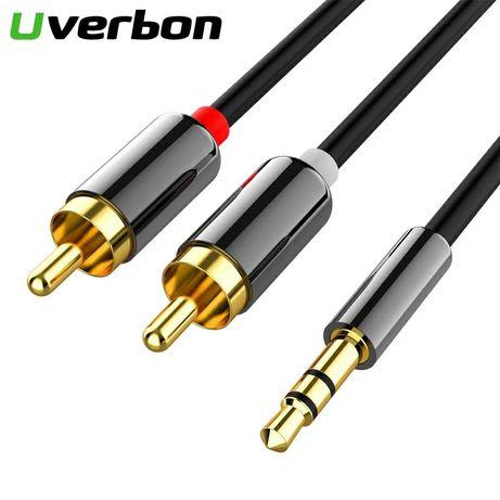 Аудио кабель aux 3.5 на 2 RCA (5 метров). Качественный. Алматы