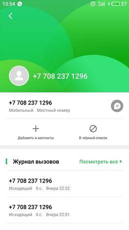 Продам телефон 8к