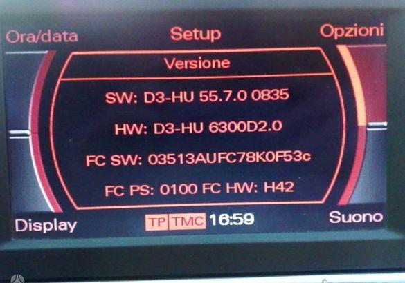 АУДИ/AUDI комплект 3 диска за ъпдейт на MMI 2G до последна версия 5570