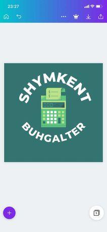 Бухгалтерские услуги в г.Шымкент