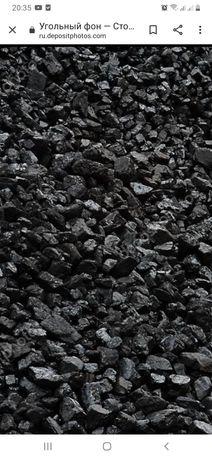 Продам  срочно Уголь