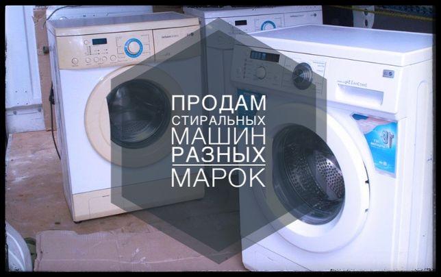 Продам стиральных машин!!!