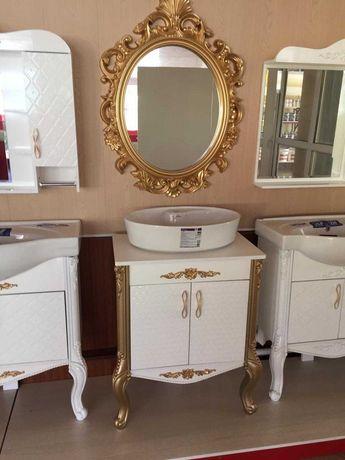Мебель для ванной, сантехника по низким ценам
