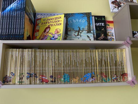 Книжки златната колекция на Дисни