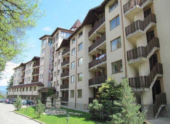 1 стаен апартамент с Спа хотел Бор от собственик