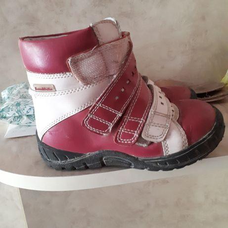 Ортопедические ботинки 26 размер