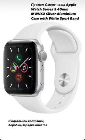 Продам часы apple watch 5