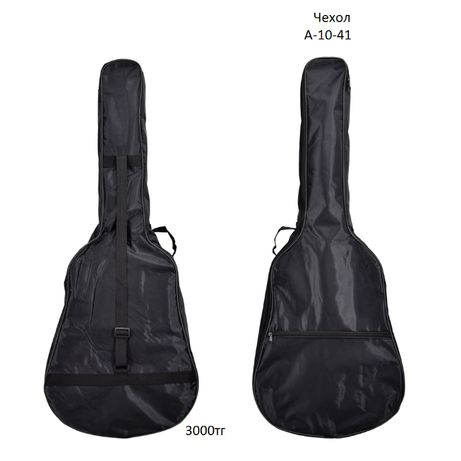 Чехлы для гитары. Имеются утепленные чехлы.