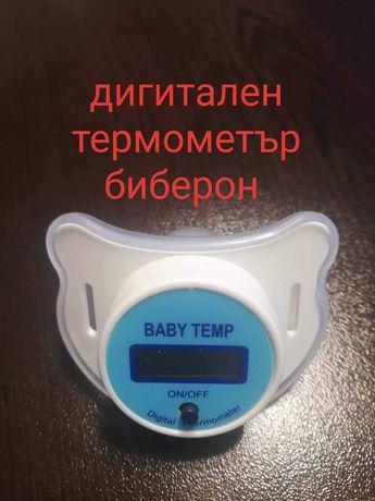 Биберон термометър
