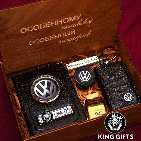Подарочные наборы для мужчин, подарки для мужчин, подарочные боксы
