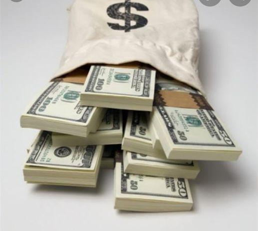 Дам деньги в долг. Залог обязательно.