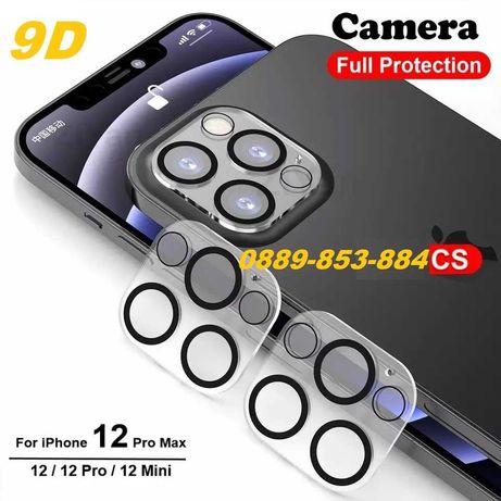 9D Стъклен Протектор за камерата камера iPhone 11 12 X XS Xr pro max