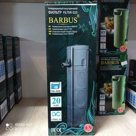 Фильтр для аквариума Barbus от 200 л до 400л