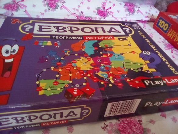 Игра Европа 7+