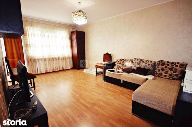 Canta - Moara de foc, apartament cu 2 camere, ideal investitie