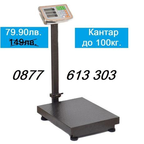 Платформен кантар - 100кг