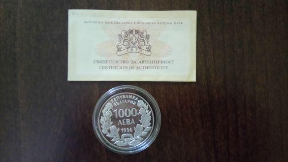 """СРЕБЪРНА българска монета ветрохода """"КАЛИАКРА"""" със сертификат от БНБ"""""""