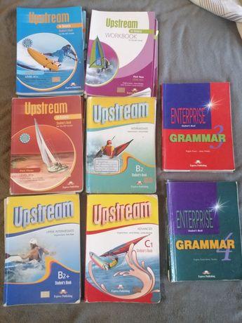 Учебници по английски и руски език Upstream и Горизонт - 8-12 клас