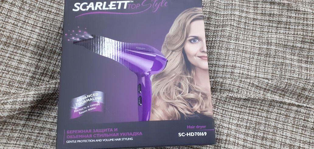 Фен для  укладки волос