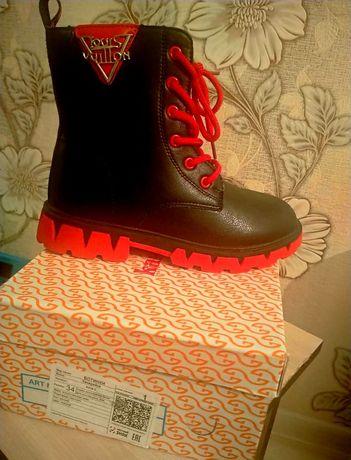 Ботинки новые 8000 тенге