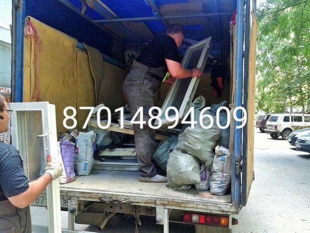 Грузоперевозки ,вывоз мусора
