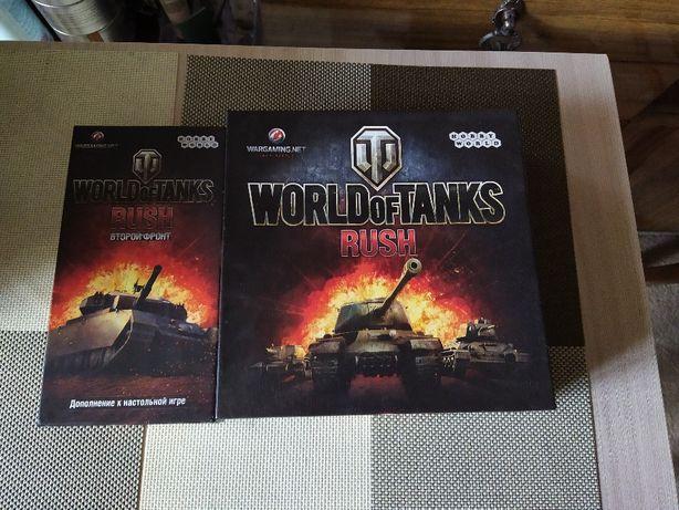 """Настольная игра """"Word of tanks Rush """""""