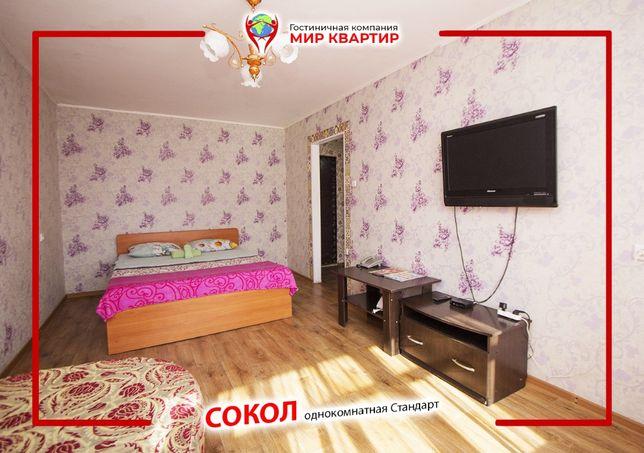 Сокол от Мир квартир, 1-комнатная, ул. Абая, 40