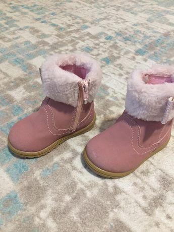 Детски обувки боти