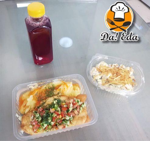 Доставка обедов для сотрудников