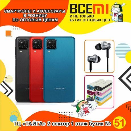 ВСЕMi Samsung Galaxy A12 32/64 (ТЦ ТАЙГА, 2 крыльцо, 1-этаж, 51 бутик)