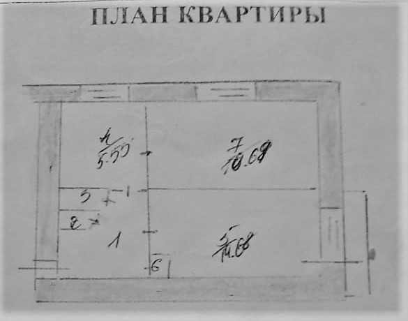 Продам квартиру в городе Курчатов