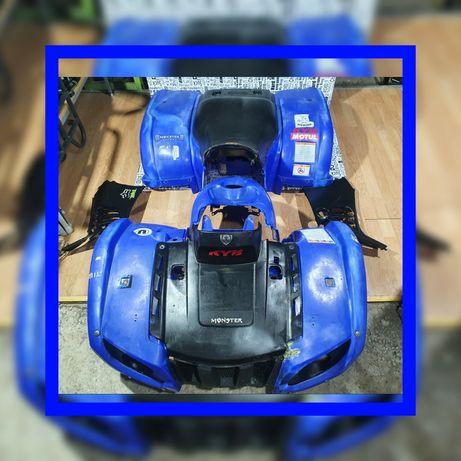 Carene Atv Yamaha Grizzly 660 cc plastice aripi sa sezut