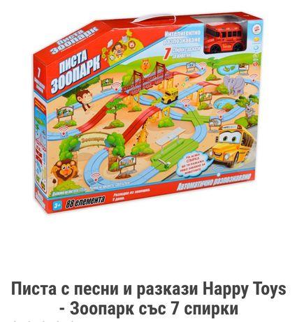 Писта Зоопарк Интерактивна игра