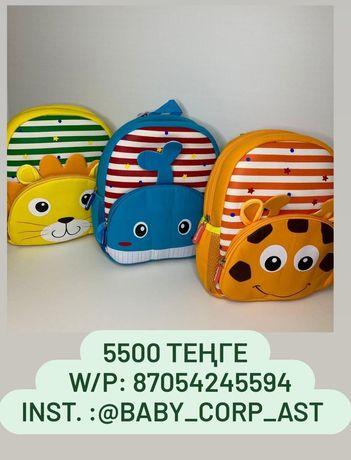 Продажа детских рюкзаков