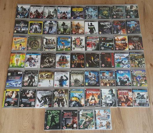 15лв. PS3 Playstation 3 пс3 плейстейшън 3 ps3 игри дискове games igri