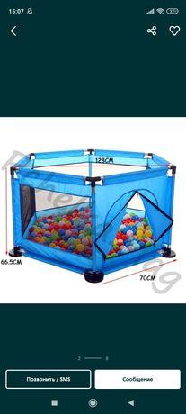 Сухой бассейн +60 шариков