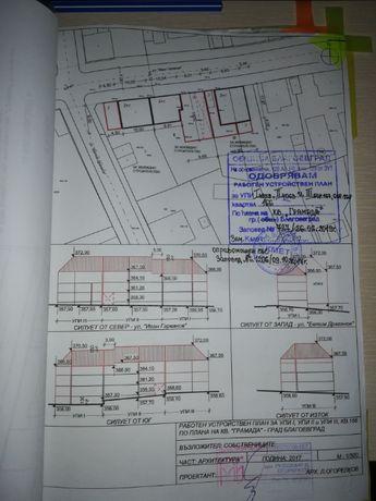 Двуетажна жилищна сграда с РЗП 185 кв.м. с парцел от 487 кв.м.