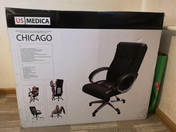 Офисное кресло US MEDICA CHICAGO