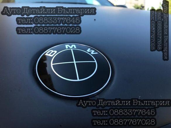 Черна Алуминиева емблема за БМВ BMW 82мм, 74мм, 68мм и 45мм
