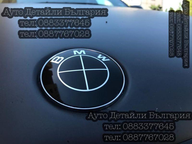 Черна Алуминиева емблема за БМВ BMW 82мм, 74мм, 68мм и 45мм гр. София - image 1