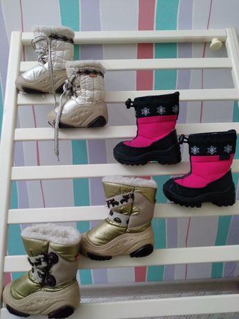 Продам зимнюю обувь 20-23 размер