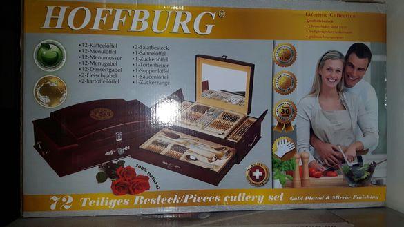 Сервиз за хранене Hoffburg