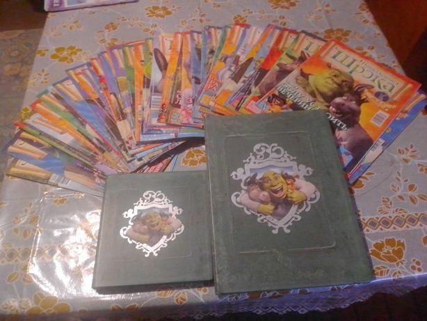 Журналы Шрек 52 выпуска полный набор.