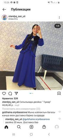 Платье с жилеткой лёгкое нарядное