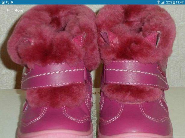 Новые детские зимние ботинки фирмы kapika, кожаные с натуральным мехом