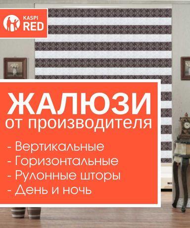 Мебель, кухонная гарнитура на заказ. Гарантия 100%. Рассрочка и Кредит