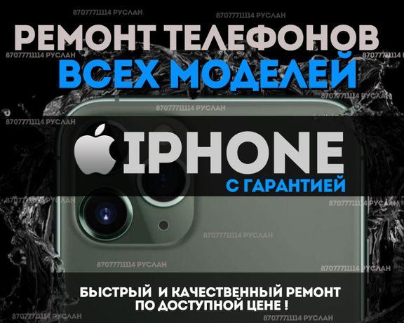 Сложный ремонт платы пайка iPhone 6 6s 7 8 Plus X Xr Xs 11 12 Pro