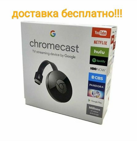 Chromecast Wi-Fi адаптер для дублирования изображений хромкаст вай фай