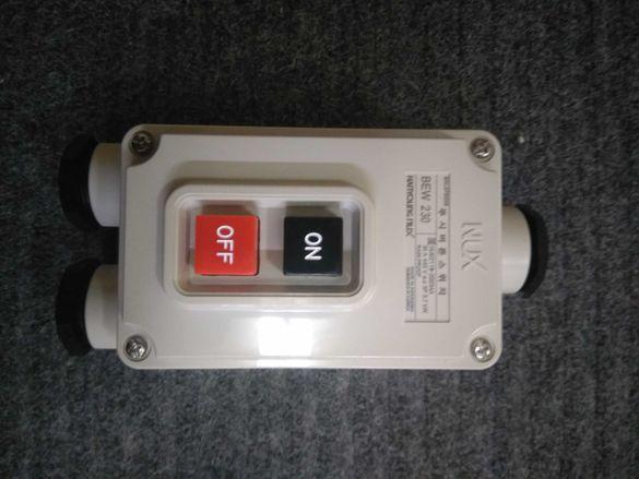 Бутон On/Off превключвател за електро мотор