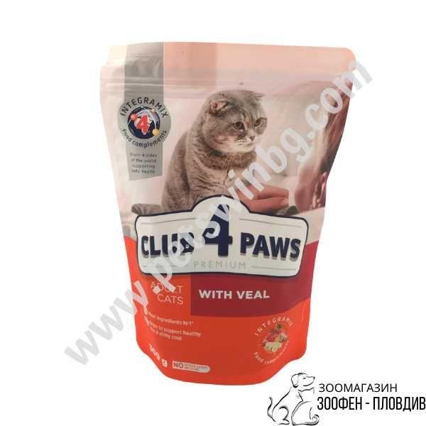 Club4Paws Premium Adult Cat Veal 0.3кг/14кг - Храна за Котки с Телешко